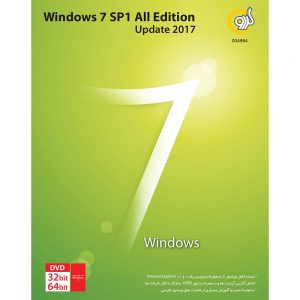 Windows 7 SP1 All Edition Update 2017 1DVD گردو