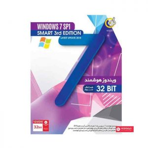 ویندوز سون Windows 7 SP1 Smart 3rd Edition 32Bit