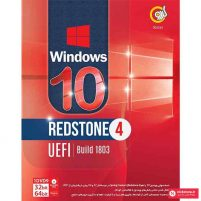 ویندوز ۱۰ Windows 10 Build 1803 Redstone 4 + UEFI