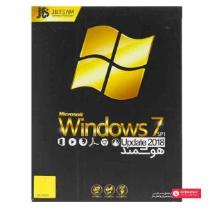 ویندوز 7 - Windows 7 Gold 2018 1DVD9 JB.TEAM