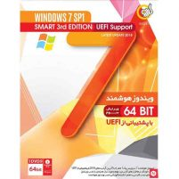 ویندوز 7 Windows 7 SP1 Smart 3rd Edition 64Bit